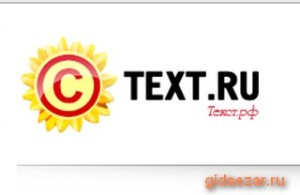 биржа копирайтинга text.ru