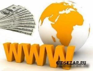 Киберсквоттинг - заработок на доменах.