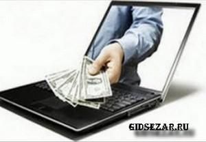 Заработок на сайте с помощью баннерной  и тизерной рекламы