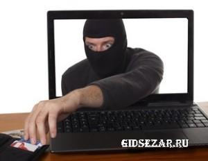 Признаки мошенничества в Интернет (2).