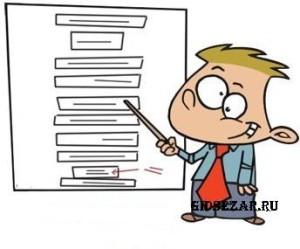 Как писать оптимизированные статьи