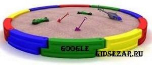 SandBox (песочница) от Google