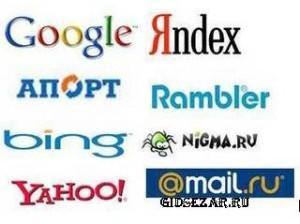 Что такое поисковая система?