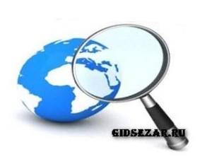 Регистрируем сайт в поисковых системах