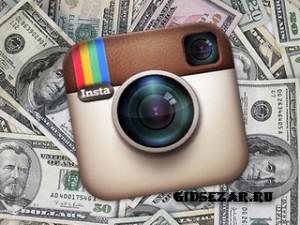 Работа через интернет в Instagram
