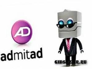Заработок на Admitad с сайтом
