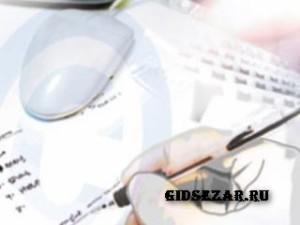12 правил SEO оптимизации статьи