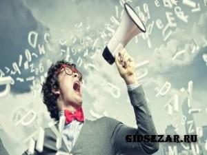 Продвижение и самореклама сайта в Интернете