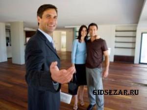 Работа риэлтора при купле – продаже квартиры