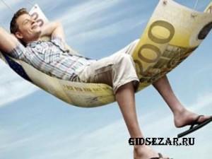 Шесть шагов на пути к финансовому благополучию