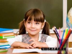 Как правильно отправить ребёнка в первый класс