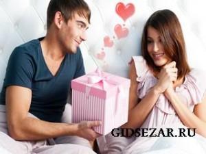 Что подарить любимой девушке на день влюбленных (день святого Валентина)