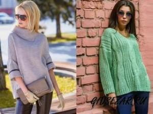 Модные тенденции: выбираем джемпер
