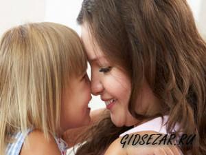 Почему ребенку так важна родительская любовь и ласка?
