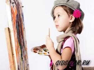 Как раскрыть художника в ребенке от пяти до восьми лет