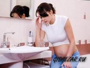 Избавляемся от тошноты во время беременности