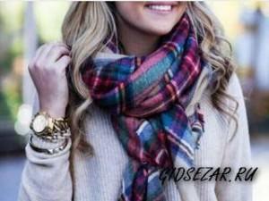 Как выбрать модный шарф
