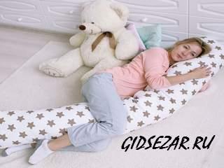 I-образная подушка для беременных
