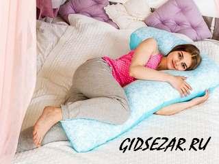 J-образная подушка для беременных